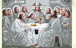 Вышивка бисером формат А2 религия