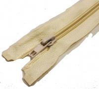 Застежка молния спиральная 45см № 104 упаковка 50 шт