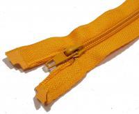 Застежка молния спиральная 45см № 114 упаковка 50 шт