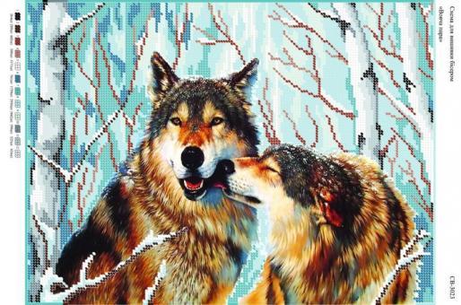 Вышивка бисером СВ 3023  Волки