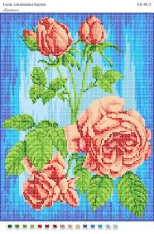 Вышивка бисером СВ 3025 Розы
