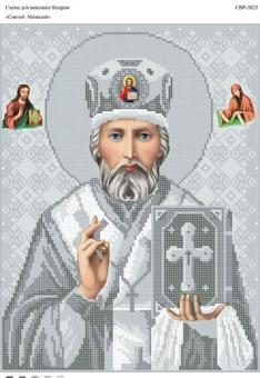 Вышивка бисером СВР 3025 Святой Николай