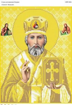 Вышивка бисером СВР 3026 Святой Николай