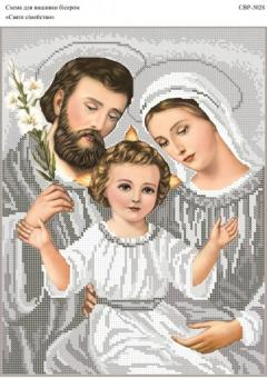 Вышивка бисером СВР 3028 Святое Семейство