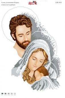 Вышивка бисером СВР 3045 Святое семейство