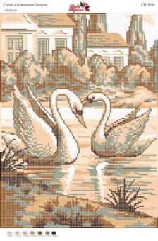 Вышивка бисером СВ 3046 Лебеди (полная зашивка)