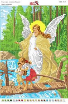 Вышивка бисером СВР 3047 Ангел хранитель