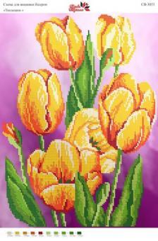Вышивка бисером СВ 3053 Тюльпаны  (частичная зашивка)