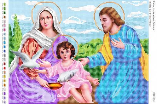 Вышивка бисером СВР 3056 Святая семья
