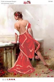 Вышивка бисером СВ 3061 Девушка  (частичная зашивка)