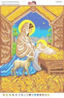 Вышивка бисером СВР 3061 Мария с Иисусом