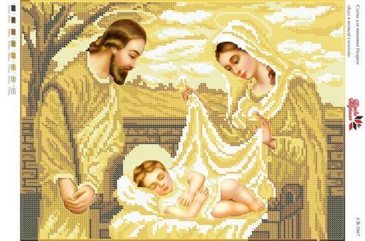 Вышивка бисером СВР 3067 Иисус в коляске