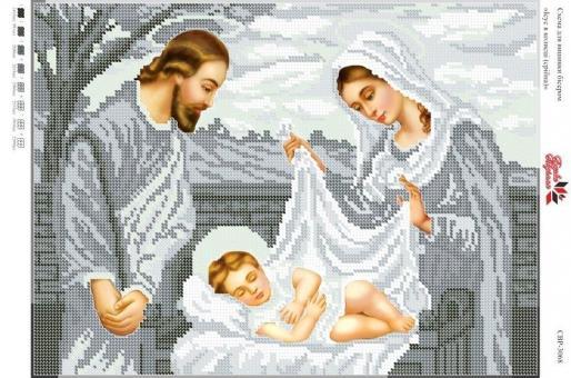 Вышивка бисером СВР 3068 Иисус в коляске