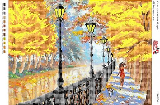 Вышивка бисером СВ 3076 Осенняя прогулка (частичная зашивка)