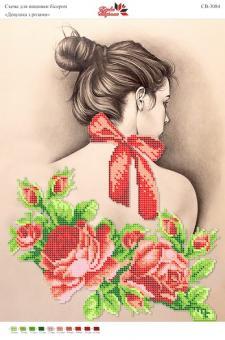 Вышивка бисером СВ 3084 Девушка  (частичная зашивка)