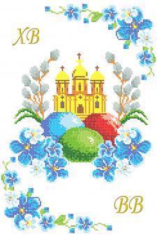 Вышивка бисером СВР 3112 Пасхальная салфетка