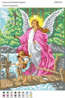 Вышивка бисером СВР 4013 Ангел хранитель