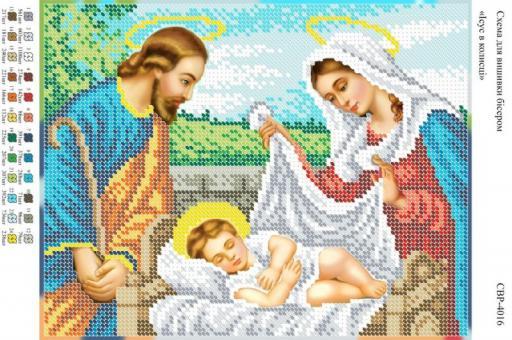 Вышивка бисером СВР 4016 Иисус в колыбели