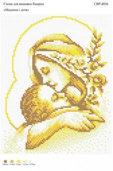 Вышивка бисером СВР 4036 Мадонна с младенцем