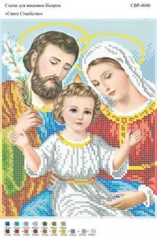 Вышивка бисером СВР 4040 Святое семейство