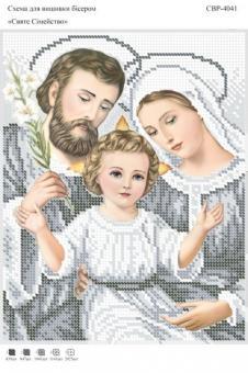 Вышивка бисером СВР 4041 Святое семейство