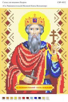 Вышивка бисером СВР 4052 Князь Владимир