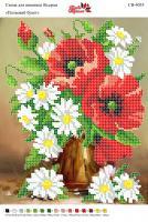 Вышивка бисером СВ 4055 Цветы