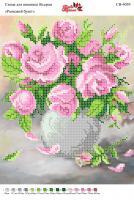 Вышивка бисером СВ 4059 Цветы