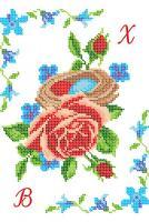 Вышивка бисером СВР 4223 Пасхальная салфетка