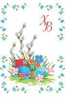 Вышивка бисером СВР 4224 Пасхальная салфетка