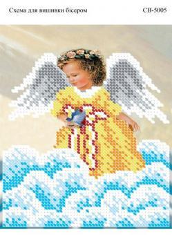 Вышивка бисером СВ 5005 Ангелочек