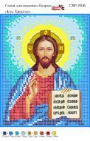 Вышивка бисером СВР 5006 Иисус Христос