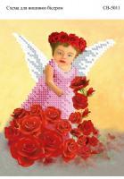 Вышивка бисером СВ 5011 Ангелочек