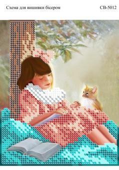 Вышивка бисером СВ 5012 Девочка