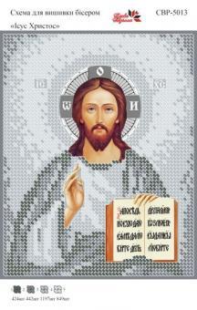 Вышивка бисером СВР 5013 Иисус