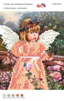Вышивка бисером СВ 5013 Ангелочек