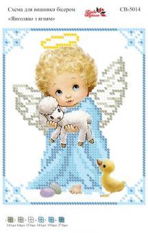 Вышивка бисером СВ 5014 Ангелочек