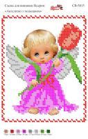 Вышивка бисером СВ 5015 Ангелочек