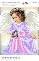 Вышивка бисером СВ 5017 Ангелочек