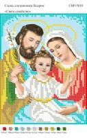 Вышивка бисером СВР 5018 Святая семья