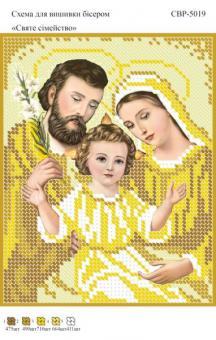 Вышивка бисером СВР 5019 Святая семья