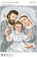 Вышивка бисером СВР 5020 Святая семья