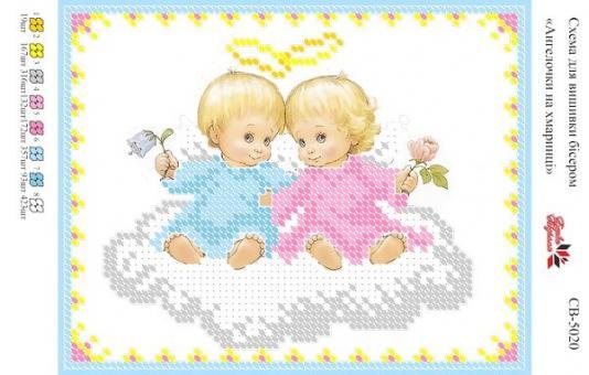 Вышивка бисером СВ 5020 Ангелочки