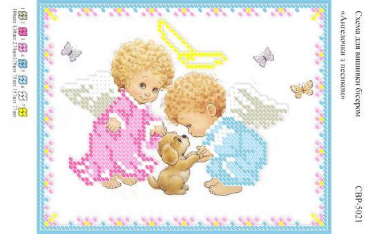 Вышивка бисером СВ 5021 Ангелочки