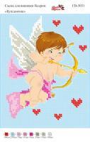 Вышивка бисером СВ 5031 Ангелочек