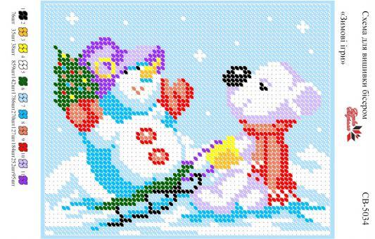 Вышивка бисером СВ 5034 Зимние игры