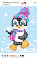 Вышивка бисером СВ 5038 Пингвиненок
