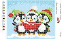 Вышивка бисером СВ 5039 Пингвинята