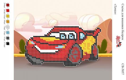 Вышивка бисером СВ 5057 Машинка
