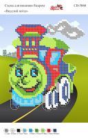 Вышивка бисером СВ 5060 Поезд